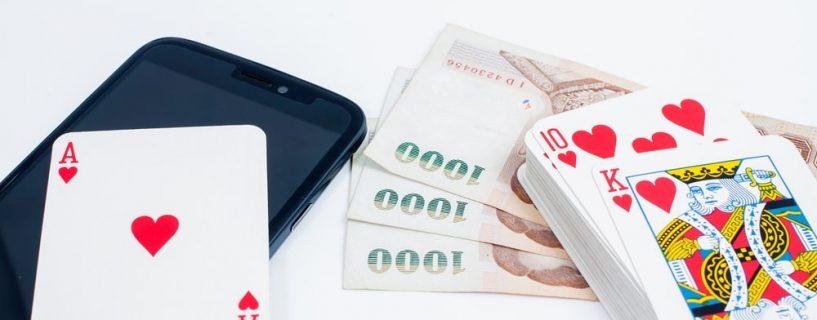 ฝากถอนเงินง่ายๆ กับ เว็ปพนันออนไลน์ 1#